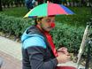 День города в центре Воронежа 92035