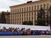 День города в центре Воронежа 92036