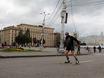 День города в центре Воронежа 92049