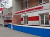 Медицинский Центр «Широких сердец» 93180