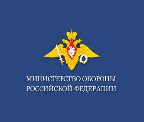 http://cdn.36on.ru/system/photo/image/000/095/126/medium/ministerstvo-oborony.jpg
