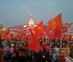 Коммунисты провели 2 митинга в честь 7 ноября