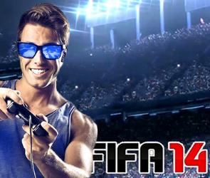 Турнир «256 рук» по FIFA14 на PS3