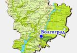 В Волгоградской области откроется Федеральный центр трансплантации почки