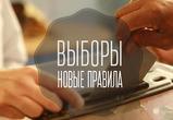 Новые правила выборов в облдуму не отменят монополию «Единой России»