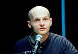 Иван Вырыпаев: «Освенцим появляется по нашему желанию»