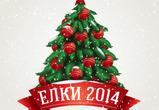 Развлекательная программа — новогодние елки для детей 2014