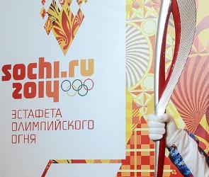 Расписание мероприятий эстафеты олимпийского огня в Воронеже
