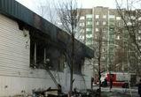 В Воронеже утром 18 февраля загорелся супермаркет