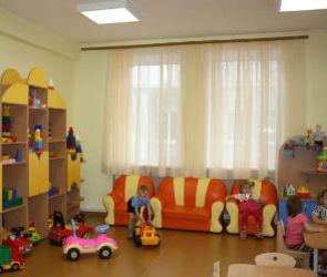 103 детский сад красноярск