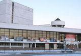 В Воронеже выясняют обстоятельства пожара в концертном зале