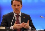Алексей Гордеев: «Мы подняли планку инвестиционных возможностей»