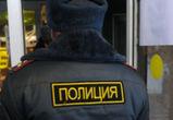 В центре Воронежа сотрудники полиции оцепили элитный магазин