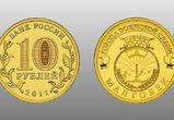 Пропавший без вести 13-летний воронежец 3 дня развлекался на 2 монеты