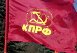 КПРФ выступает за развитие  Воронежа целиком