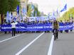Праздник весны и труда в Воронеже 106081