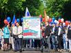 Праздник весны и труда в Воронеже 106083