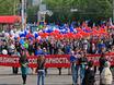 Праздник весны и труда в Воронеже 106096