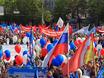 Праздник весны и труда в Воронеже 106102