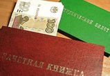 Преподавателя ВГУИТ осудили за 800 рублей взятки за оценку по физкультуре