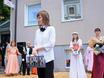 "Фестиваль ""Старый Воронеж"" 106645"