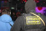 В воронежских ночных клубах полицейские искали наркотики