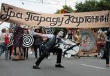 Парад театров