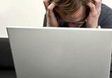 Воронежские провайдеры не закрывали доступ к экстремистским сайтам