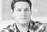 В Москве убит журналист Андрей Рыбакин