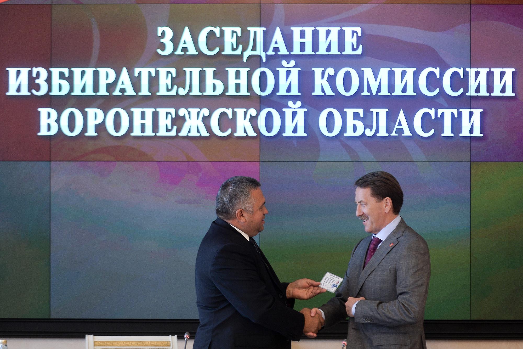 Алексея Гордеева зарегистрировали кандидатом на выборы губернатора