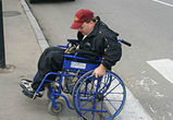 «Евдаковский масложировой комбинат» нарушал права инвалидов