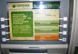 Под Воронежем грабители связали сторожа и забрали деньги из банкомата