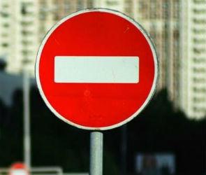 Перекрытие улицы Полины Осипенко продлили еще на три недели