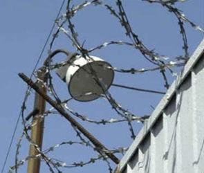 Воронежец пытался угостить «травкой» заключенного