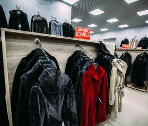 Открытие второго магазина меховой фабрики «Елена»