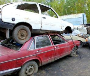 В России снова действует программа утилизации старых авто