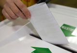 Как получить открепительное удостоверение? Как голосовать на дому?