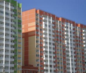 В Воронежской области стартует программа реализации жилья по льготным ценам
