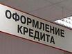 Под Воронежем мош...