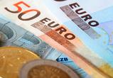 Стихотворение о курсе евро