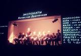 На воронежский «Чернозем» вышли «Экспонаты»