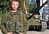 Фронт Новороссии: Привет сыну и жене!