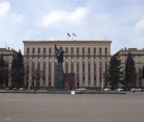 В правительстве Воронежской области произошли первые кадровые изменения