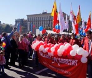 Компания «Русский Аппетит» приняла участие в шествии в День города
