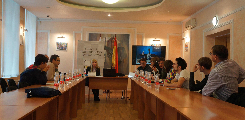 Воронежским журналистам рассказали, как избежать профессиональной деформации