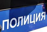 Полиция ищет убийцу, зарезавшего человека на улице Лизюкова