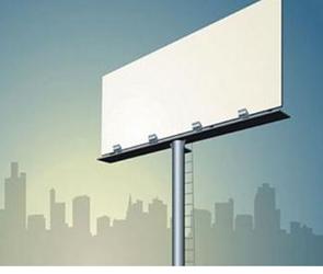 73 рекламные конструкции в Воронеже продадут в аренду за 13 миллионов