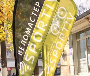 Сеть спортивных магазинов - Sportiv