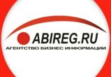 Коллегия признала воронежское агентство «Абирег» сплетником ВИДЕО