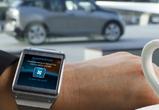 Идея «умных» часов привлекает все больше автопроизводителей